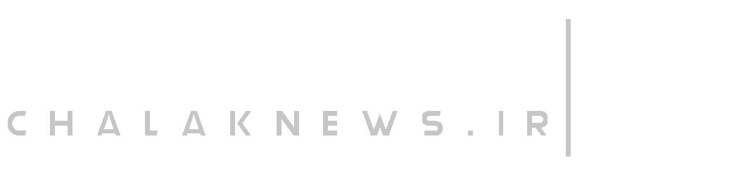 لوگوی چالاک نیوز
