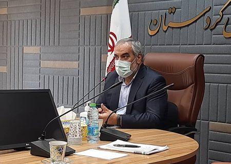 منطقە آزاد بانە-مریوان در مجمع تشخیص مصلحت نظام به تصویب رسید