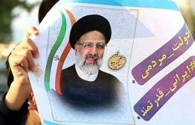سید ابراهیم رییسی به عنوان پیروز انتخابات ریاستجمهوری معرفی شد