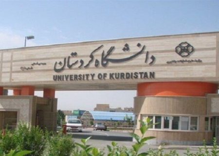 چاپ ۵۱ کتاب به زبان کُردی در دانشگاه کردستان
