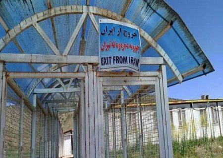 منع تردد مسافر در مرز سیرانبند بانه
