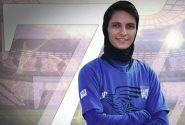بانوی فوتبالیست کردستانی به اردوی تیم ملی فوتبال بزرگسالان کشور دعوت شد